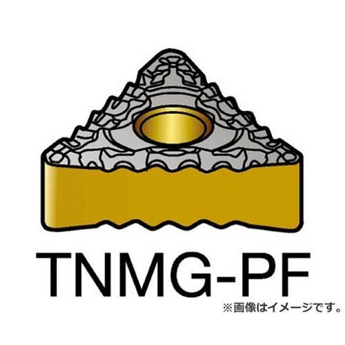 サンドビック T-Max P 旋削用ネガ・チップ 1515 TNMG160404PF ×10個セット (1515) [r20][s9-910]