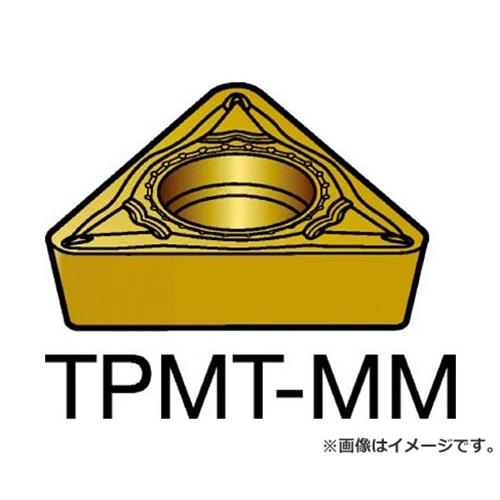 サンドビック コロターン111 旋削用ポジ・チップ 1125 TPMT110304MM ×10個セット (1125) [r20][s9-910]