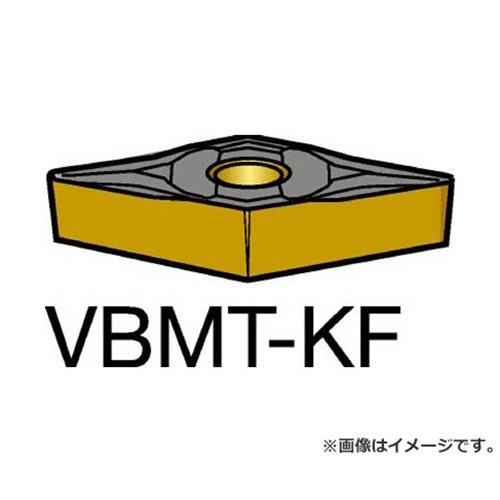 サンドビック コロターン107 旋削用ポジ・チップ H13A VBMT110304KF ×10個セット (H13A) [r20][s9-910]