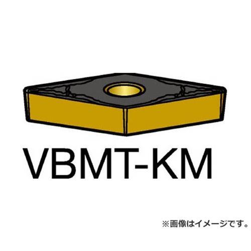 サンドビック コロターン107 旋削用ポジ・チップ 3210 VBMT160412KM ×10個セット (3210) [r20][s9-910]