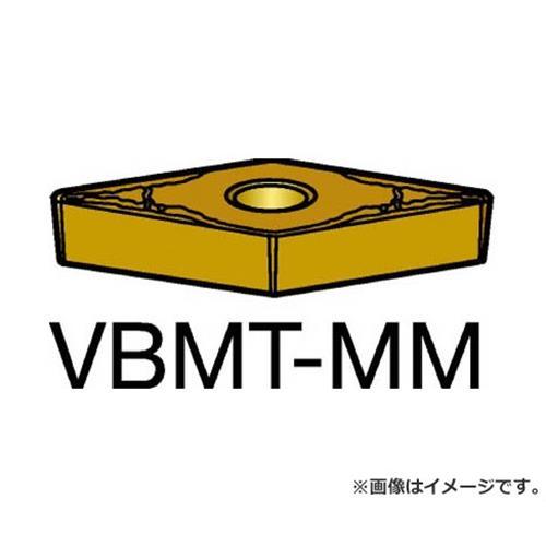 サンドビック コロターン107 旋削用ポジ・チップ 2035 VBMT160408MM ×10個セット (2035) [r20][s9-831]