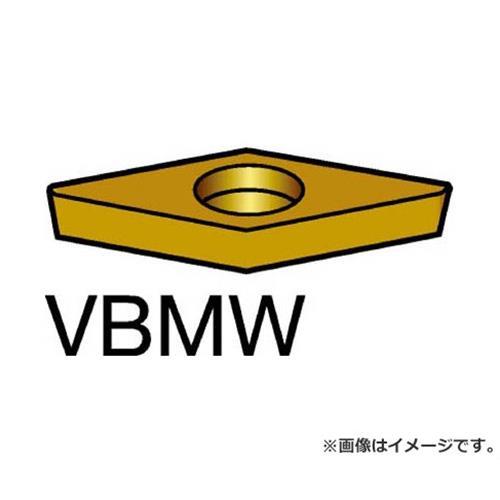 サンドビック コロターン107 旋削用ポジ・チップ H13A VBMW160404 ×10個セット (H13A) [r20][s9-910]