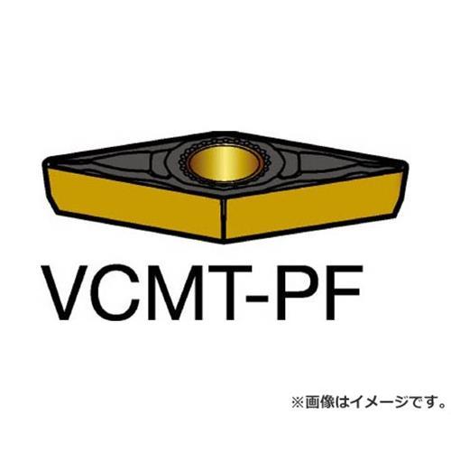 サンドビック コロターン107 旋削用ポジ・チップ 1515 VCMT110304PF ×10個セット (1515) [r20][s9-910]