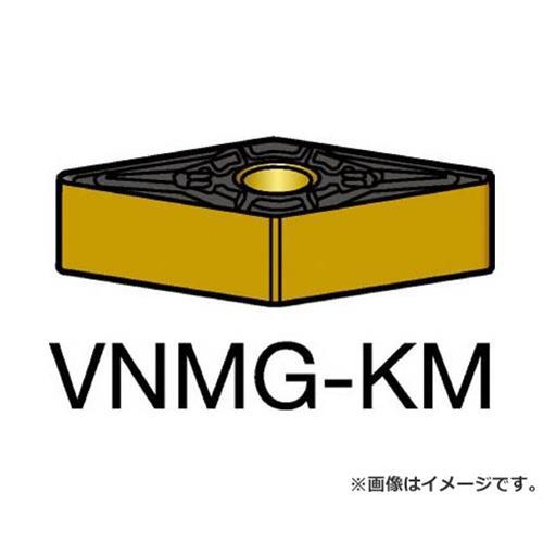 サンドビック T-Max P 旋削用ネガ・チップ 3205 VNMG160408KM ×10個セット (3205) [r20][s9-910]