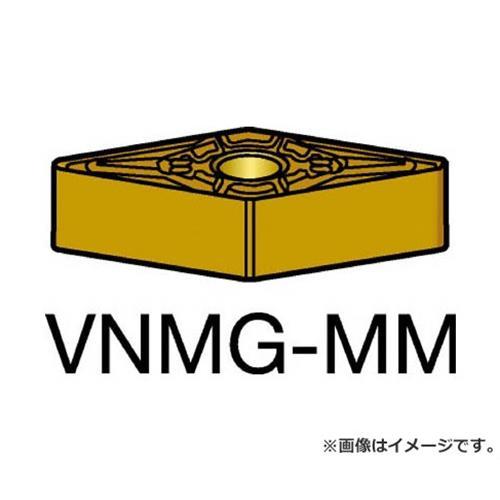 サンドビック T-Max P 旋削用ネガ・チップ 1125 VNMG160408MM ×10個セット (1125) [r20][s9-910]