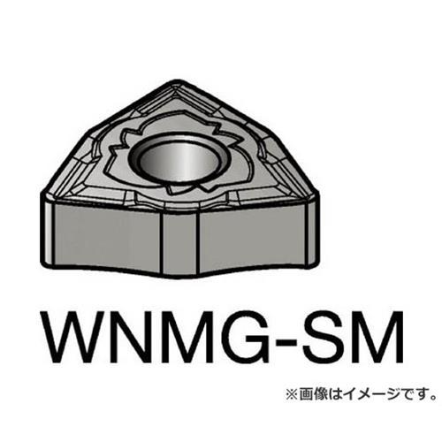 サンドビック T-Max P 旋削用ネガ・チップ WNMG080408SMR ×10個セット [r20][s9-910]