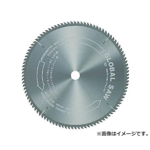 モトユキ グローバルソーアルミ用 GA255100 [r20][s9-910]