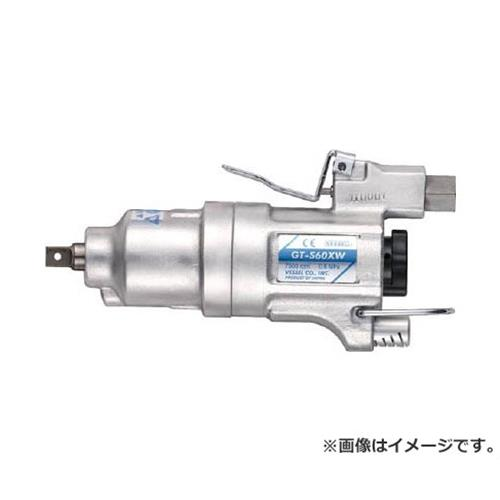 ベッセル(VESSEL) エアーインパクトレンチ GT-S60XW GTS60XW [r20][s9-910]