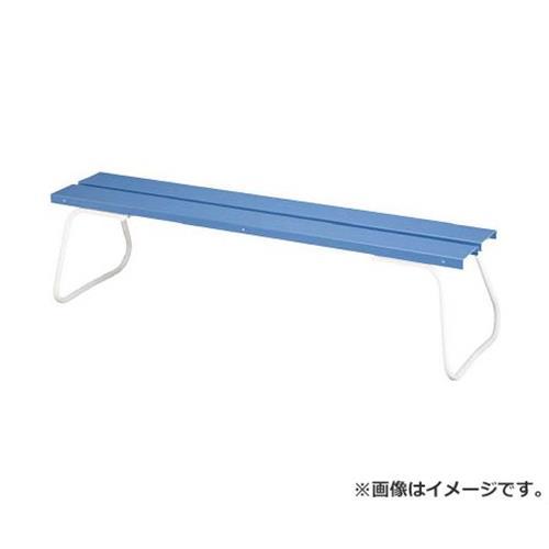 コンドル (屋外用ベンチ)樹脂ベンチ 背なしECO NO1800 YB97LPC [r20][s9-831]