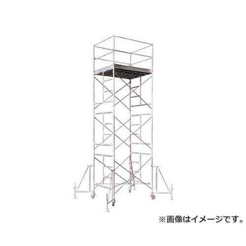 アルインコ ローリングタワー1段 RT1FXZ [r22]