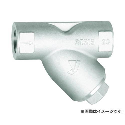 ヨシタケ Y形ストレーナ(80メ) 25A SY1780M25A [r20][s9-910]
