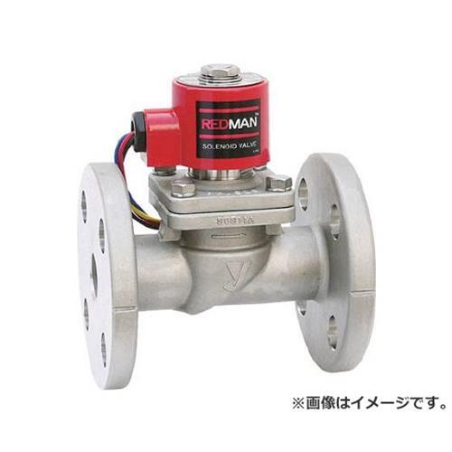 ヨシタケ 電磁弁レッドマン 50A DP100F50A [r20][s9-930]