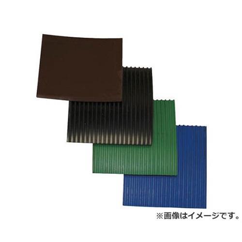 YOTSUGI 耐電ゴム板 青色 B山 10T×1M×1M YS2341731 [r20][s9-831]