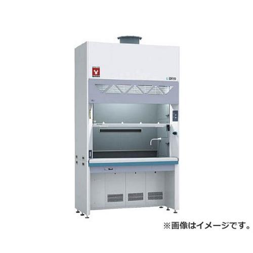 ヤマト ドラフトチャンバー(吸着装置搭載型 有機溶剤用) LDF180S [r22]