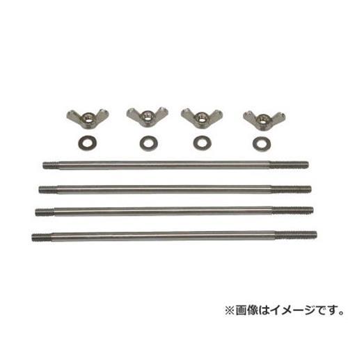 ヤマト 標準ポンプヘッド連装用取り付け金具 701309 [r22]