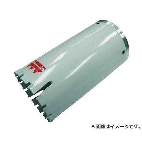 ハウスB.M マルチ兼用コアドリルボディ MVB65 [r20][s9-900]
