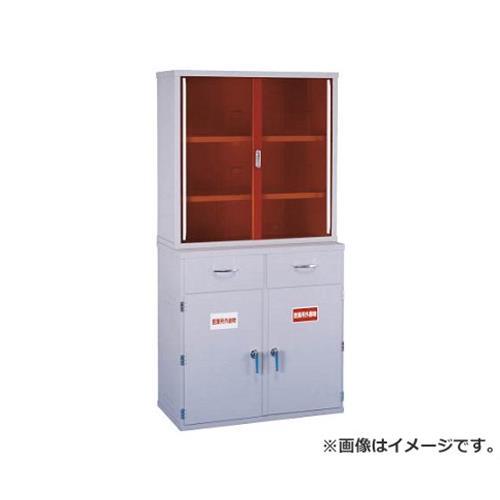 新光 塩ビ薬品庫EY-900下段 EY900B [r22]