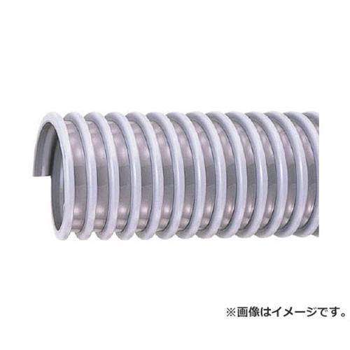 カナフレックス ダクトホースEE型 38径 50m DCEE03850 [r22]