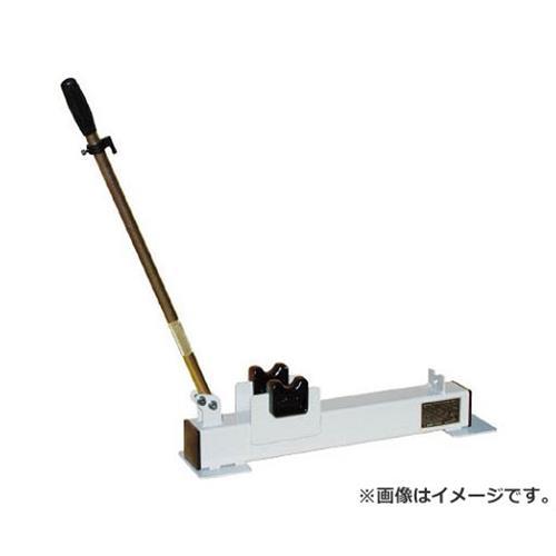 SYORIN ワイヤーくせとり機 手押し型(GH) GH [r20][s9-930]