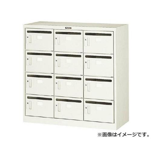TRUSCO メールボックス 12人用 900X380XH880 MV12P [r20][s9-910]