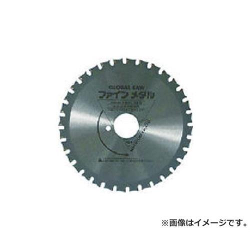 モトユキ グローバルソー 鉄筋用 FD180 [r20][s9-910]