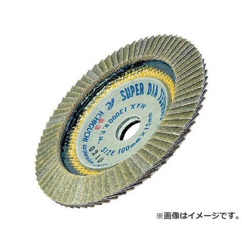 AC スーパーダイヤテクノディスク 100X15 #180 SDTD10015180 [r20][s9-910]