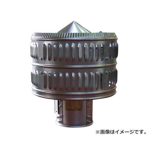 SANWA ルーフファン 防爆形強制換気用 S-250S S250S [r20][s9-940]