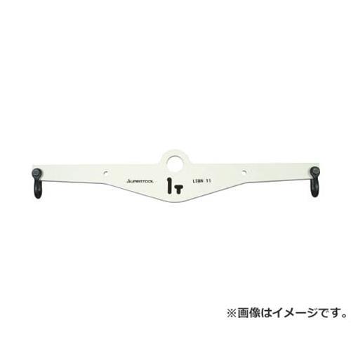 スーパー 天秤 LSBN22 [r20][s9-910]