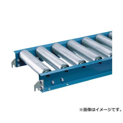 三鈴 静音ローラーコンベヤ (ローラ径57.2mm) MS57S400710 [r20][s9-920]