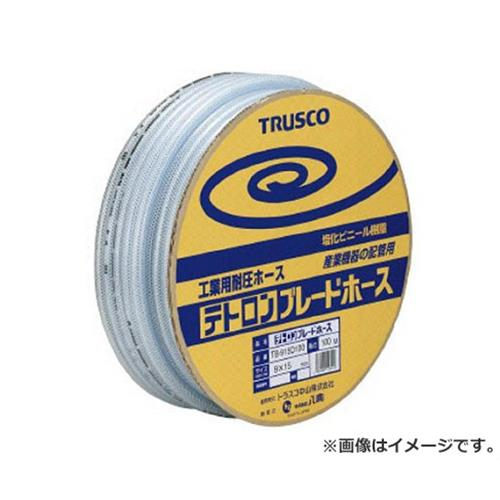 TRUSCO ブレードホース 15X22mm 50m TB1522D50 [r20][s9-910]