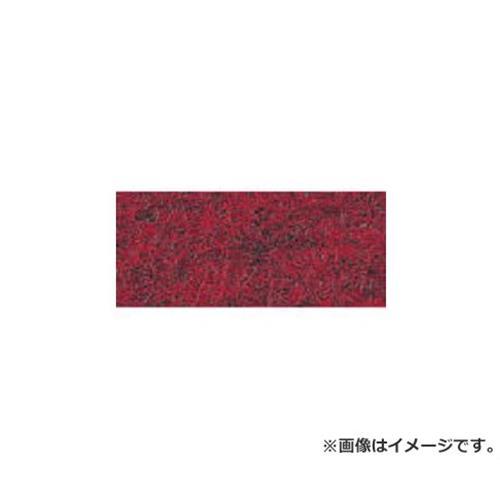 ワタナベ パンチカーペット エンジ 防炎 182cm×30m CPS70118230 [r20][s9-930]