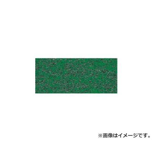 ワタナベ パンチカーペット グリーン 防炎 182cm×30m CPS70318230 [r20][s9-833]