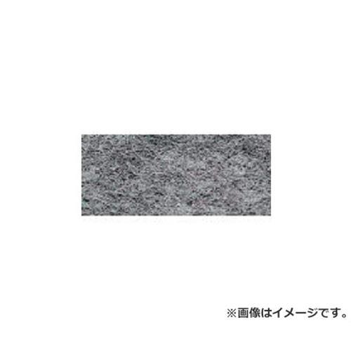 ワタナベ パンチカーペット グレー 防炎 182cm×30m CPS70518230 [r20][s9-930]