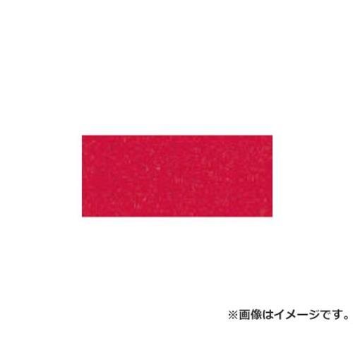ワタナベ パンチカーペット クリムソン 防炎 182cm×30m CPS71318230 [r20][s9-833]