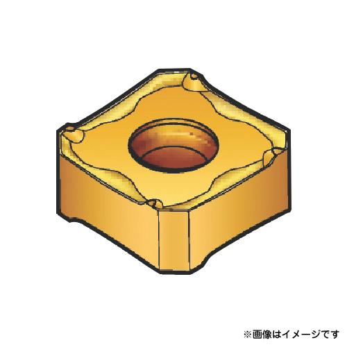 サンドビック コロミル345用チップ 530 345R1305EPL ×10個セット (530) [r20][s9-910]