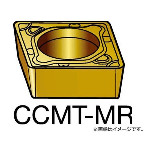 サンドビック コロターン107 旋削用ポジ・チップ 2035 CCMT120412MR ×10個セット (2035) [r20][s9-910]