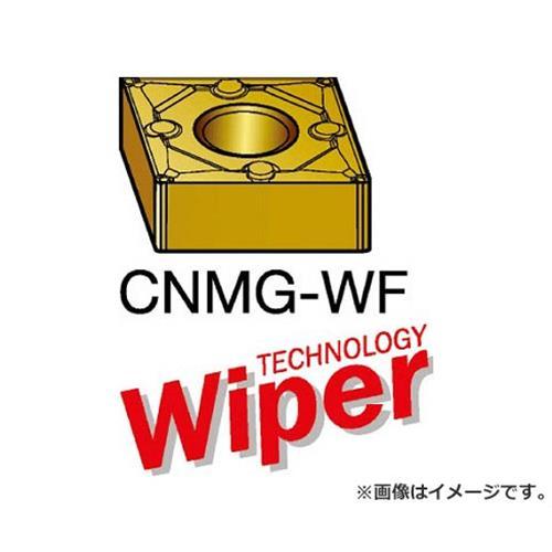 サンドビック T-Max P 旋削用ネガ・チップ 1115 CNMG120408WF ×10個セット (1115) [r20][s9-910]