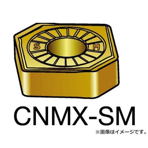 サンドビック T-Max P 旋削用ネガ・チップ 1105 CNMX1204A2SM ×10個セット (1105) [r20][s9-910]