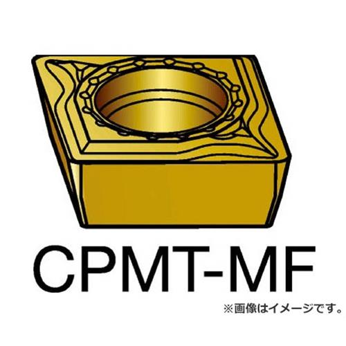 サンドビック コロターン111 旋削用ポジ・チップ 1125 CPMT060202MF ×10個セット (1125) [r20][s9-910]
