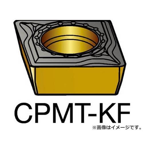 サンドビック コロターン111 旋削用ポジ・チップ 3215 CPMT060204KF ×10個セット (3215) [r20][s9-910]