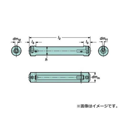 サンドビック コロターンXS 小型旋盤用アダプタ CXSA2504 [r20][s9-910]