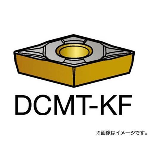 サンドビック コロターン107 旋削用ポジ・チップ H13A DCMT11T304KF ×10個セット (H13A) [r20][s9-910]