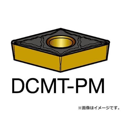 サンドビック コロターン107 旋削用ポジ・チップ 5015 DCMT070204PM ×10個セット (5015) [r20][s9-910]
