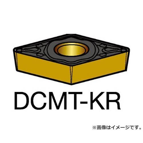 サンドビック コロターン107 旋削用ポジ・チップ H13A DCMT11T308KR ×10個セット (H13A) [r20][s9-910]