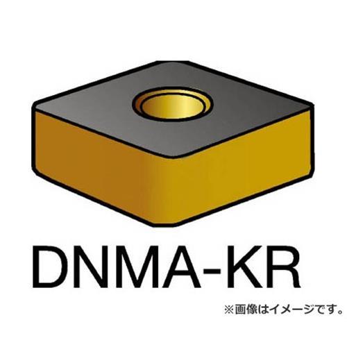 サンドビック T-Max P 旋削用ネガ・チップ 3205 DNMA150612KR ×10個セット (3205) [r20][s9-831]