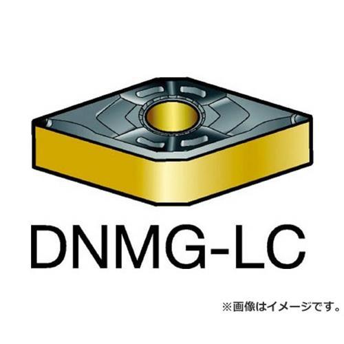 サンドビック T-Max P 旋削用ネガ・チップ 1525 DNMG150404LC ×10個セット (1525) [r20][s9-831]