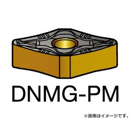 サンドビック T-Max P 旋削用ネガ・チップ 4235 DNMG150408PM ×10個セット (4235) [r20][s9-910]