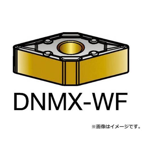 サンドビック T-Max P 旋削用ネガ・チップ 3215 DNMX110408WF ×10個セット (3215) [r20][s9-910]