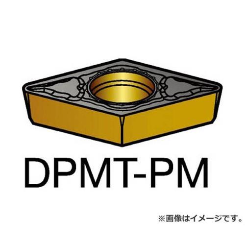 サンドビック コロターン111 旋削用ポジ・チップ 4235 DPMT070208PM ×10個セット (4235) [r20][s9-910]