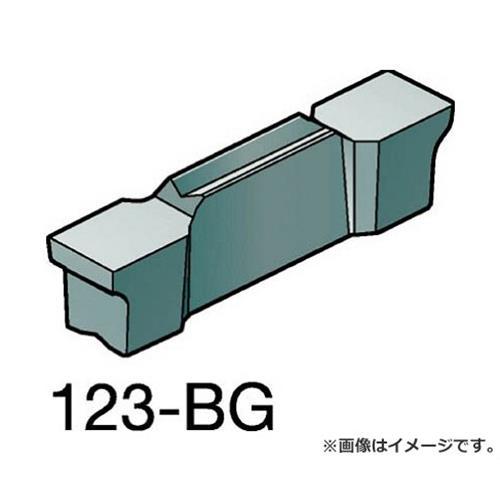 サンドビック コロカット2 突切り・溝入れブランクスチップ H13A N123E202700002BG ×10個セット (H13A) [r20][s9-910]